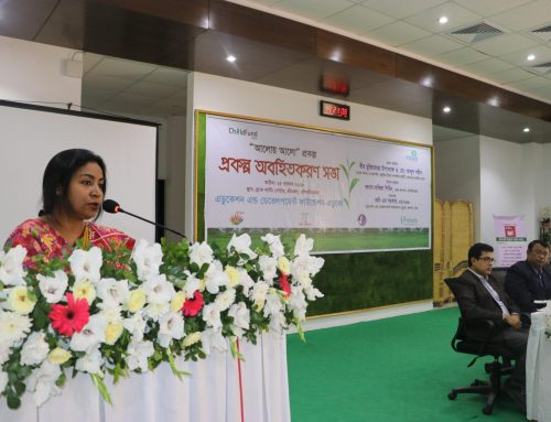 ALOY-ALOW project launched to work for the development of tea garden and haor areas in Moulvibazar